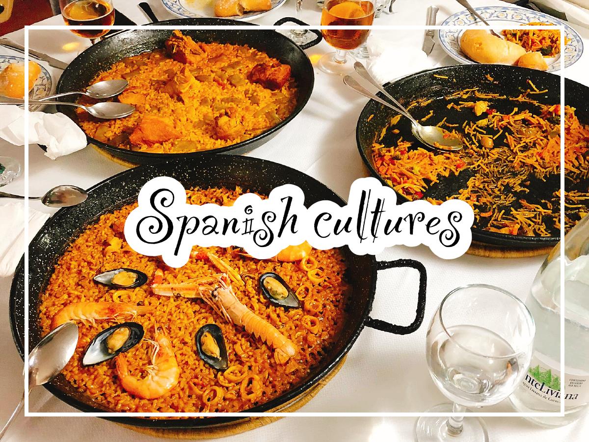 スペイン文化