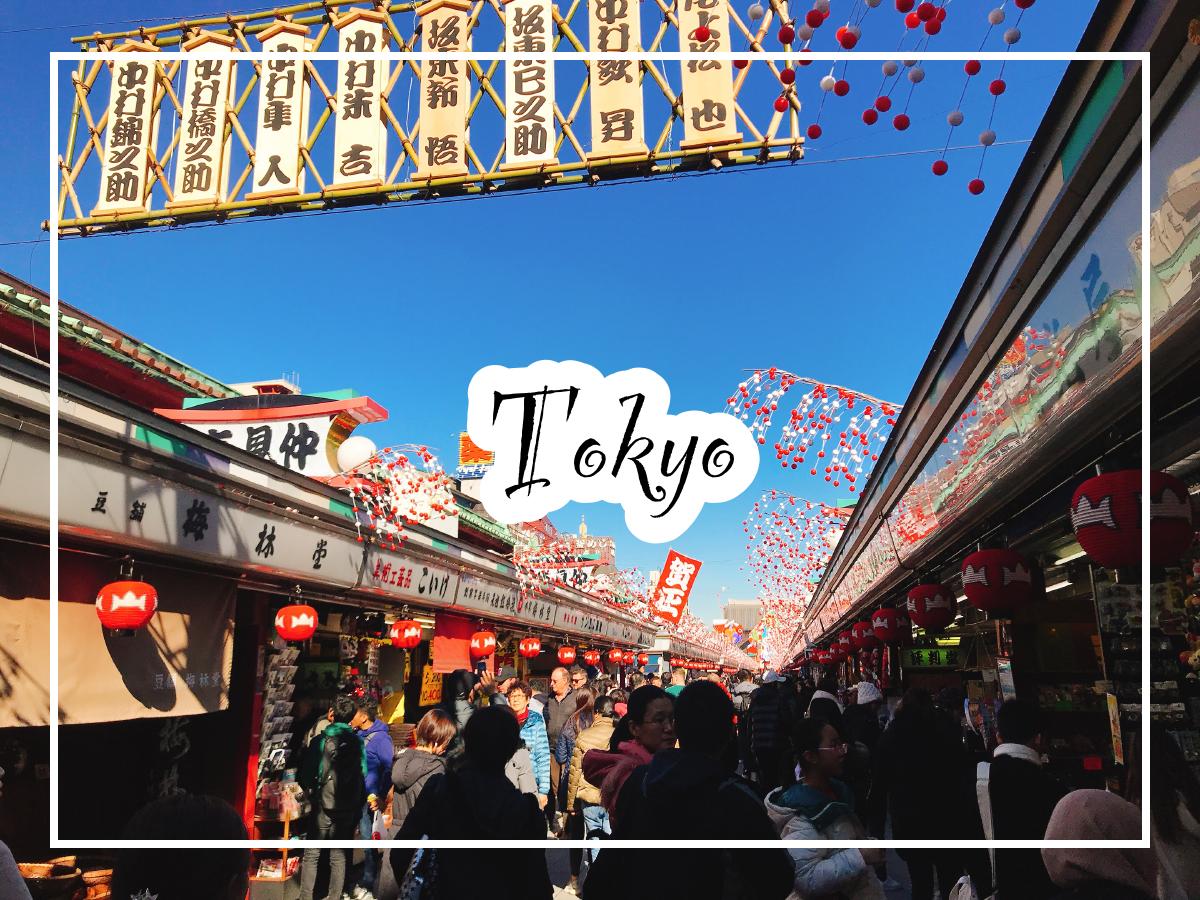 旅行:東京