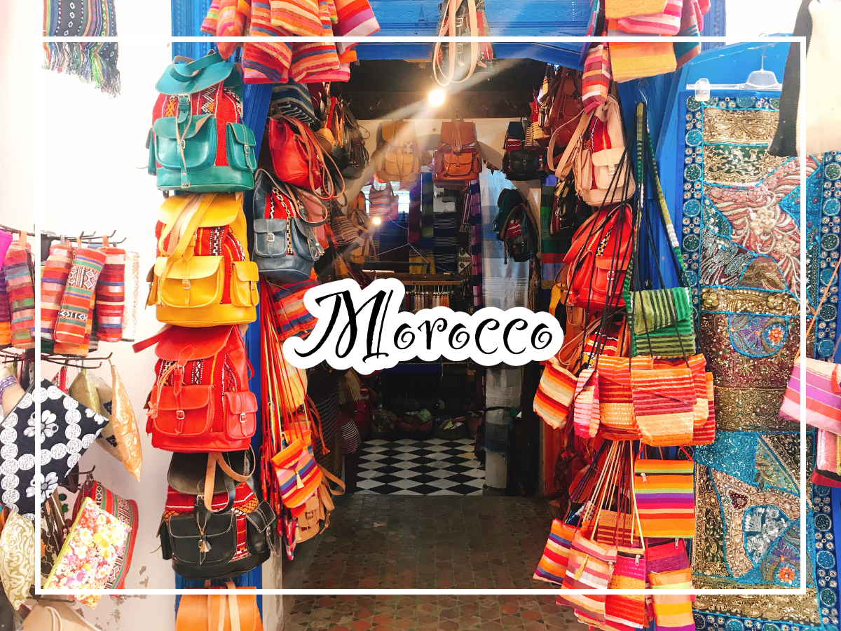旅行:モロッコ